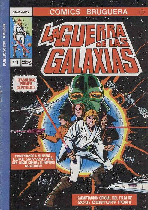 La Guerra de las Galaxias Vol.1 nº 1