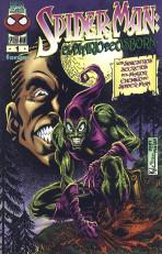 Spider-Man: El Diario de Osborn