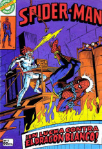 Spider-Man Vol.1 nº 5